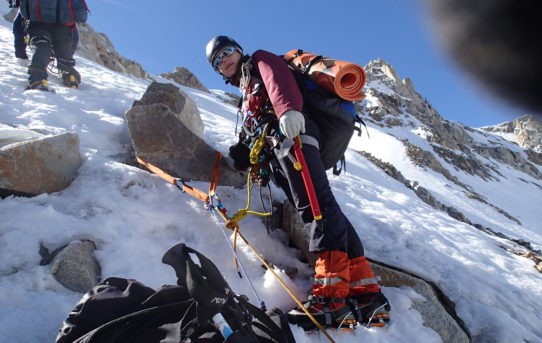 Личное снаряжение для горного похода базового уровня и не сложного альпинизма