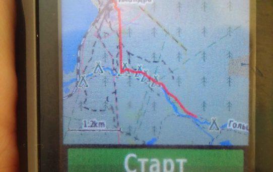 Работа с треками GPS. Часть 1 - до похода